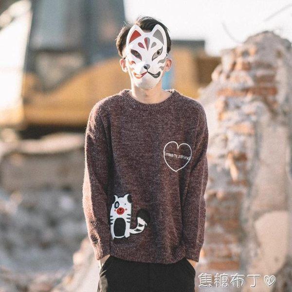 可愛貓咪刺繡毛衣男 學生情侶寬鬆打底針織衫秋裝 焦糖布丁 一米陽光