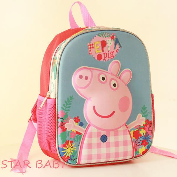 STAR BABY-可愛佩佩豬 喬治 輕量立體後背包