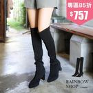 帥氣襪套尖頭高跟長靴-B-Rainbow【A979669】