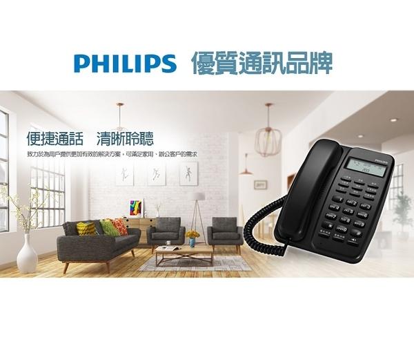 ◤PHILIPS◢ 飛利浦 有線來電顯示電話 M10/ M10B 黑
