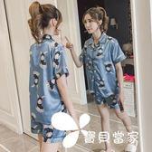 冰絲睡衣女夏季兔子短袖真絲兩件套裝韓版清新學生寬松夏天家居服
