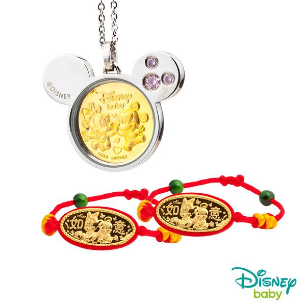 Disney迪士尼金飾 彌月金飾三件式禮盒-可愛天生一對款(粉)