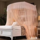 U型可伸縮桿蚊帳 1.5m床1.8m支架2米家用U形簡約文章夏季床上紋賬 PA15764『男人範』