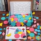 兒童拼圖益智區玩具材料蒙氏早教3幾何形狀拼圖【淘嘟嘟】