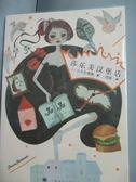 【書寶二手書T3/翻譯小說_JIU】莎樂美漢堡店_吉本芭娜娜_簡體書