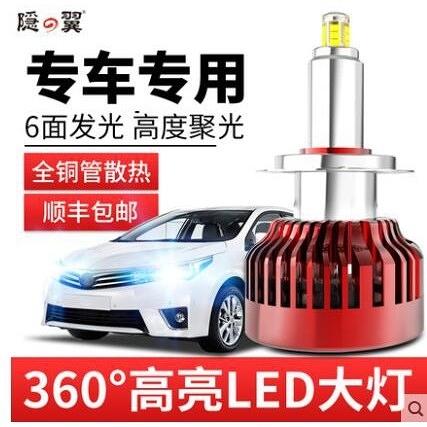VW JETIA 新專用LED 大燈06-12款 15汽車 H7改裝 霧燈 遠光燈  近光燈