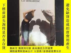 二手書博民逛書店La罕見DelicatesseY271632 David Foe