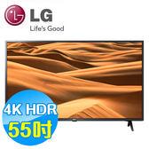 LG樂金 55吋UHD 4K 物聯網電視 55UM7300PWA