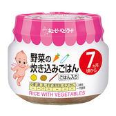 綠動會 Kewpie PA-77 野菜炊飯泥【佳兒園婦幼館】