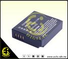 ES數位 DMC-GM1 GM5 GF7 GF8 GF9 LX10 專用 DMW-BLH7E 高容量 680mAh 防爆電池 BLH7E