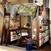 全實木高低床上下床書桌兒童雙層床多功能上床下桌組合定制高架床【免運】