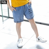 牛仔短褲童裝男童褲子夏厚款兒童短褲牛仔褲夏季正韓潮夏裝2018新品