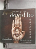 【書寶二手書T4/電腦_HMB】何維正的數位慧畫 the digital illustrations of david