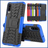 三星 A70 A50 A30 A20 A8s 輪胎紋 手機殼 全包邊 內軟殼 TPU 外硬殼 PC 防摔 保護殼
