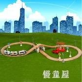 木質軌道小火車套裝積木兒童玩具木制賽車男孩益智 QQ25686『優童屋』