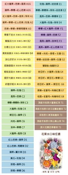 貝比幸福小舖【91000-H】韓國超人氣新鮮低溫烘培水果花果乾/冷泡茶/花果水-A.B.E 口味任選