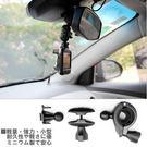 vico DS2 DS1 GV6330 DOD LS330W LS360W Ls360 LS430 LS470 FDV-808飛來訊免吸盤後視鏡支架車架子行車紀錄器支架