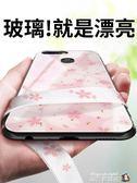 oppor11s手機殼r9s女款r11玻璃硅膠plus個性創意ins風0pp0全包潮新款網紅同款 魔方