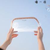 少女透明化妝包便攜多功能化妝袋 優一居