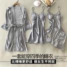 睡衣女2021年新款冰絲薄款五件套性感吊帶睡裙網紅睡袍夏季帶胸墊錢夫人小舖