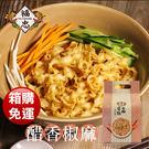 福忠字號 眷村醬麵-醋香椒麻6袋(4包/袋) (五辛素) 箱購免運