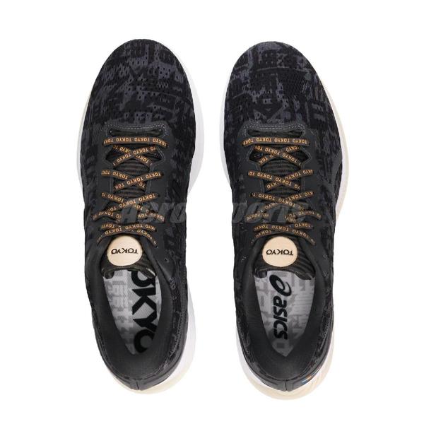Asics 慢跑鞋 GlideRide Edo Era Tribute 黑 白 男鞋 江戶系列 Tokyo 永續利用 運動鞋 【ACS】 1011B060001