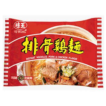 味王 排骨雞麵 (包裝)