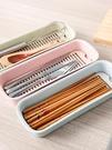 筷籠 廚房瀝水筷子籠平放塑料筷子餐具收納盒筷子簍勺子多功能筷子簍架【快速出貨八折鉅惠】