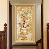 入門玄關裝飾畫豎版過道走廊盡頭墻面招財風水客廳晶瓷掛畫家和富