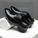 男士皮鞋韓版潮流男百搭英倫棕色尖頭系帶商務休閒皮鞋正裝婚皮鞋 依凡卡時尚