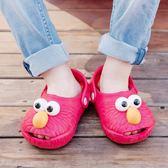 兒童拖鞋 芝麻街童鞋3D可愛男女兒童嬰幼兒寶寶眼睛洞洞鞋寶寶秋季拖鞋 名創家居