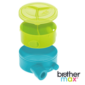 【Brother Max】旋轉式奶粉分裝盒 (藍)