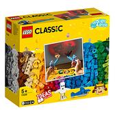 LEGO 樂高 Classic 經典系列 11009 顆粒與燈光 【鯊玩具Toy Shark】