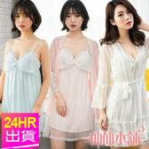 性感罩衫 白/粉/湖藍 悠然舒眠 蕾絲外罩綁帶二件式連身睡衣 居家成套休閒服 仙仙小舖