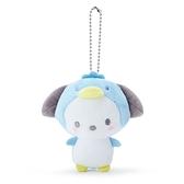 小禮堂 帕恰狗 絨毛吊飾 (冰原動物系列) 4550337-71425
