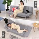 沙發沙發沙發小戶型出租房沙發床兩用可折疊雙人簡易小沙發布藝懶人沙發  LX suger