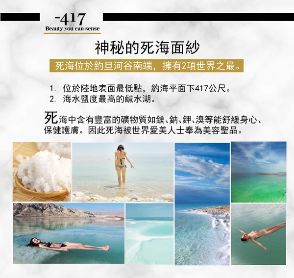 Minus 417 長效滋潤護足霜 50ml(全新包裝)