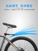 自行車擋泥板快拆山地車擋雨板裝備配件