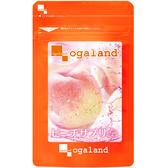 水蜜桃芳香膠囊 ☺ 吃的香水  招桃花 養顏美容 【約1個月份】ogaland