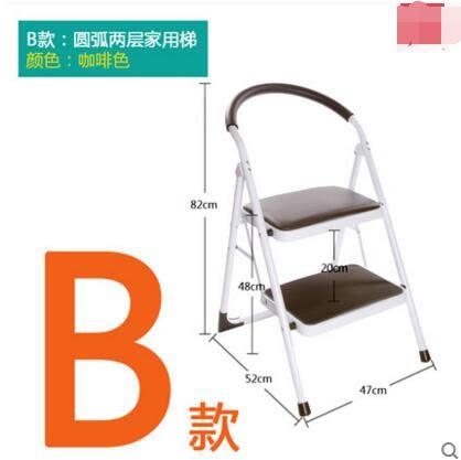 家用梯子二三四步梯多功能加厚折疊人字梯扶梯樓梯椅  B款