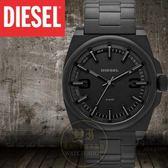 DIESEL國際品牌SC2叢林野戰腕錶/44mm DZ1616公司貨/禮物/情人節/另類設計
