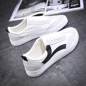 韓版帆布鞋子精神小伙社會原宿風板鞋 sxx2506 【雅居屋】