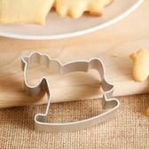 壓膜器 烘培模具 模具 餅乾模型 月餅 薑餅人 烘焙工具 鳳梨酥 烘焙 造型餅乾模具【B056】慢思行