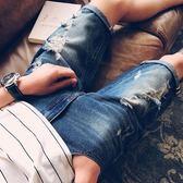 聖誕節交換禮物-牛仔短褲 夏季男士韓版修身破洞五分褲男生潮流中褲子