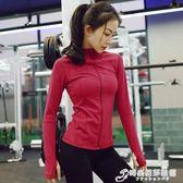 秋冬季健身房速干運動外套女上衣長袖拉鍊瑜伽服緊身訓練健身開襟 時尚芭莎