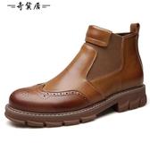 馬丁靴男秋冬季潮真皮切爾西布洛克英倫復古高筒靴子棉保暖中筒鞋