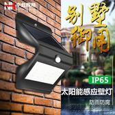 太陽能燈農村壁燈戶外防水家用超亮庭院燈led人體感應路燈室外燈
