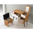 【森可家居】柯瑪3尺掀式鏡台(含椅) 7ZX180-2 化妝台 梳妝台 木紋質感 北歐風 無印風