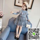 洋裝女童洋氣洋裝長袖春秋款秋季中大童時髦女寶寶公主碎花紗裙 生活主義