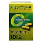 體敏康-A 倍力500膠囊 80粒/瓶◆...